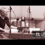放送室_ 松本が浜田に感謝している事