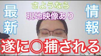 コロナウィルス_武漢市_病院