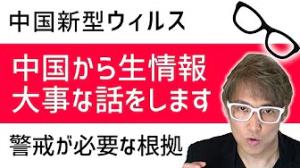 TTMつよし_コロナウィルス