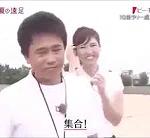 ケンゴロー 渚 浜田雅功
