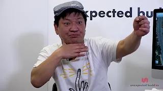 チャンス大城_六甲山