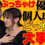 里崎チャンネル_優勝と個人成績
